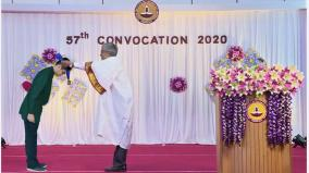 iit-madras-57th-convocation-held-using-virtual-reality-over-2-300-degrees-awarded