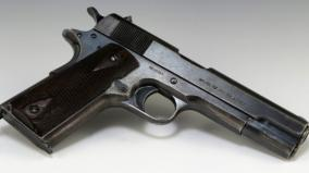tirunelveli-cops-inquire-about-pistol-thrown-into-pond