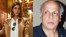 mahesh-mukesh-bhatt-file-defamation-complaint-against-luviena-lodh
