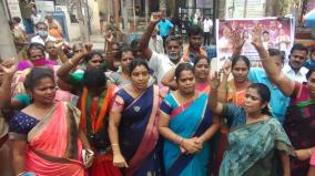 bjp-vck-protest-in-chidambaram-police-arrested-200-people