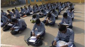 sslc-1-2-supplementary-exam-result