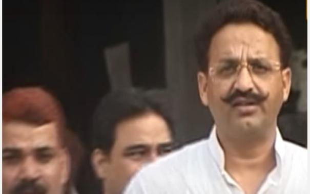 bjp-mla-accuses-congress-of-helping-mukhtar-ansari-evade-court-appearance