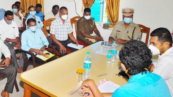 karaikkal-district-collector-meeting