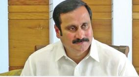 anbumani-urges-to-distribute-free-laptops-and-cycles-to-students