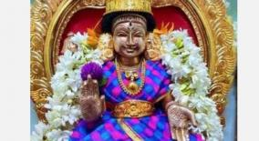 mahalakshmi-pooja