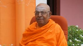 swami-divyanandar-passed-away