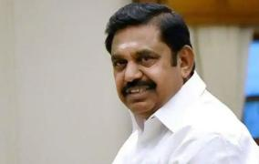 cm-palanisamy-launchs-financial-aid-programme-for-advocates