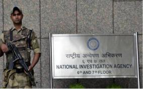 nia-searches-trust-ngos-in-srinagar-in-terror-funding-case