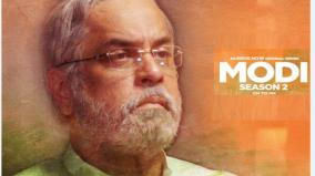 mahesh-thakur-to-play-pm-narendra-modi-in-web-series