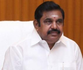 cm-palanisamy-on-theatres-opening