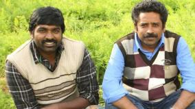 seenu-ramasamy-press-meet