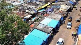 gandhi-market-case