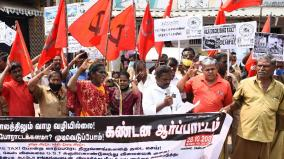 auto-drivers-protest-in-trichy