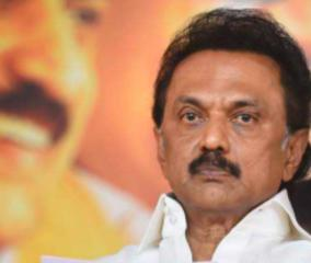 mk-stalin-urges-to-remove-shanmugam-subbiah-from-aiims-team