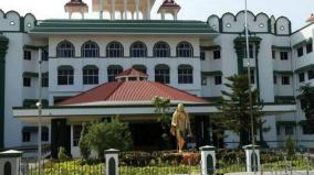 tenkasi-collectorate-will-not-be-constructed-in-melagaram-govt-tells-hc