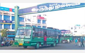 buses-to-yercaud