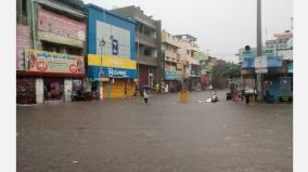 vidya-vidya-heavy-rains-in-suburbs-of-chennai-road-flooded-by-18-cm-of-rain