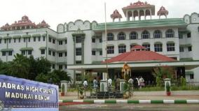 hc-bench-observation-on-overflooding-engineering-colleges-in-tn