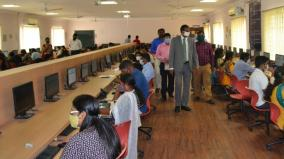 first-time-in-tamil-nadu-entrance-in-the-morning-results-in-the-evening-bharathiyar-university-is-ridiculous