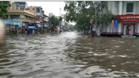 heavy-rain-in-chennai-kanchipuram-chengalpattu-and-tiruvallur-districts-in-24-hours-meteorological-department