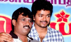 vijay-with-perarasu-again