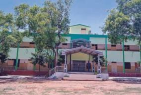 online-classes-for-first-year-students-at-puliyakulam-government-women-s-college