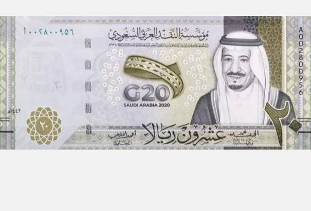 india-upset-by-kashmir-depiction-on-saudi-riyal-note