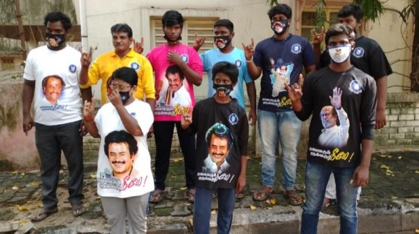 now-or-never-fans-gathering-in-front-of-rajini-s-house-support-poster-pasted-in-chennai