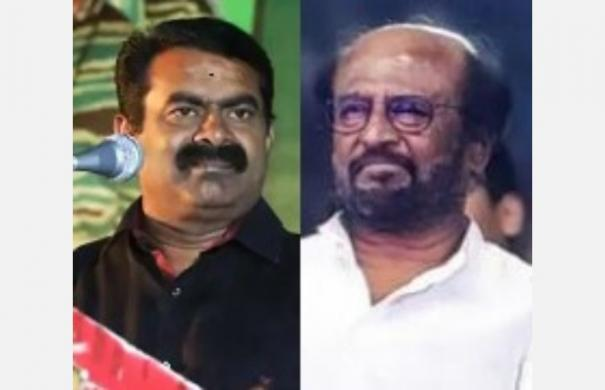 you-are-gentle-do-not-be-political-we-are-playing-to-train-seeman-appeals-to-rajini