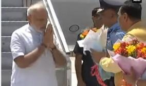 pm-modi-arrives-on-two-day-gujarat-visit