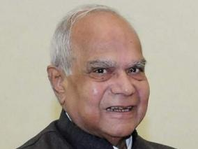 governor-banwarilal-purohit-gives-nod-to-7-5-reservation