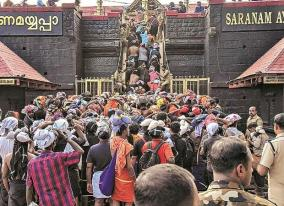 covid-19-negative-certificate-health-insurance-must-for-sabarimala-pilgrims