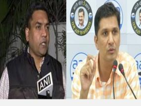 defamation-case-against-kapil-mishra-closed-after-he-tenders-unconditional-apology