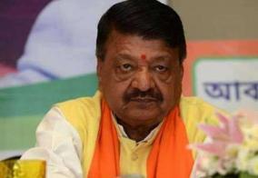 chunnu-munnu-remarks-of-bjps-vijayvargiya-violated-poll-code-provisions-ec
