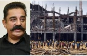 the-life-saving-hospital-was-broken-when-it-was-built-you-will-fall-soon-kamal-haasan-condemned