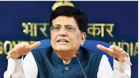 7-000-tonnes-onion-already-imported-25-000-tonnes-likely-to-arrive-before-diwali-goyal