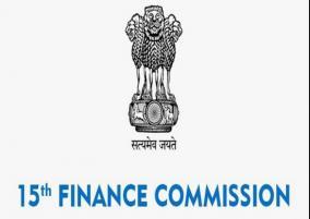 15th-finance-commission