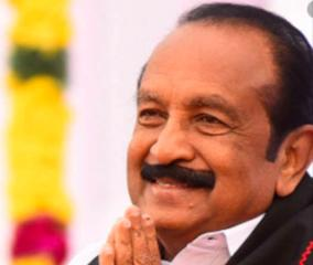 vaiko-wishes-for-tamilnadu-day