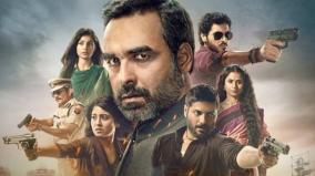 mirzapur-2-makers-issue-apology-to-dhabba-author-surender-mohan-pathak-for-hurting-sentiments