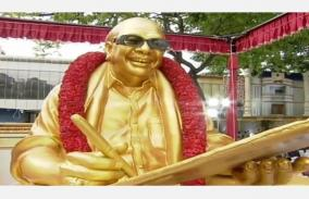 a-case-was-filed-in-the-high-court-seeking-permission-to-open-a-statue-of-karunanidhi