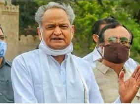 rajasthan-govt-introduces-three-bills-to-negate-impact-of-centre-s-farm-laws