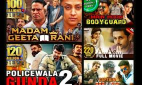 not-lost-in-translation-why-the-hindi-dubbed-versions-of-south-indian-films-are-in-demand