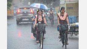 atmospheric-cycle-chance-of-heavy-rain-in-5-districts-meteorological-center