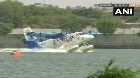 sea-plane-service
