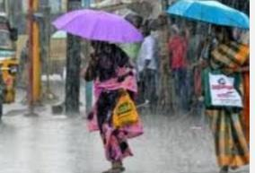 increase-in-southwest-monsoon-in-hosur-annual-change-in-rainfall-due-to-environmental-impact