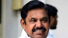 cm-palanisamy-wishes-for-tamilnadu-day