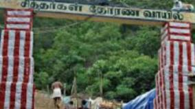devotee-dies-in-sathuragiri