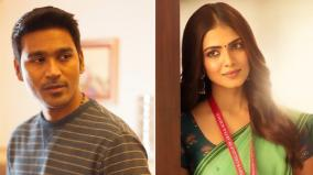 dhanush-next-movie-heroine-revealed