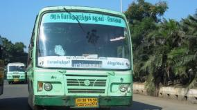 bus-service-restarted-in-pillur-dam
