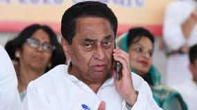 kamal-nath-moves-sc-against-ec-taking-away-star-campaigner-status-in-mp-bypolls